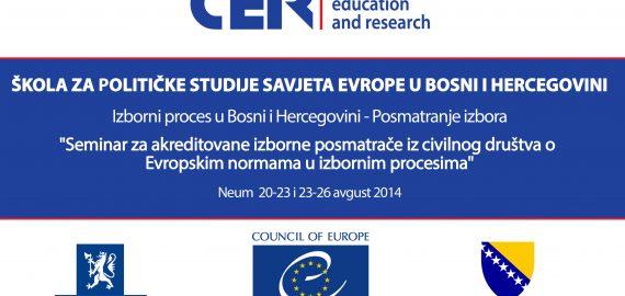 CER ponovo učestvuje u Školi političkih studija Savjeta Evrope