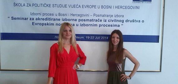 Škola političkih studija Savjeta Evrope