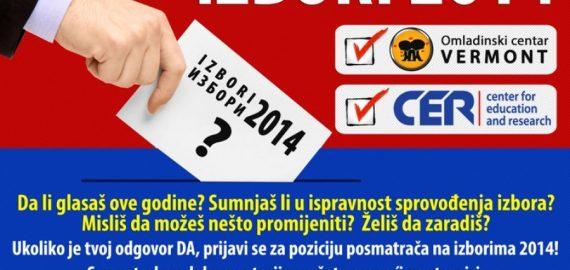 Konkurs za pozicije posmatrača na predstojećim izborima